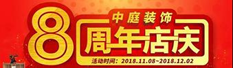 """【重金酬谢】寻找中庭""""锦鲤"""""""