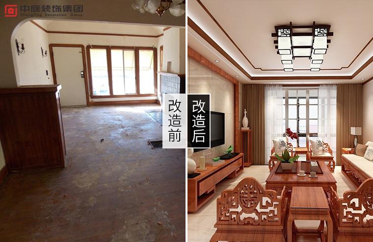文化大院旧房改造案例
