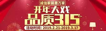 抢!2019开年大戏,把同乐城娱乐城网络百家乐交给我,您放心上班去