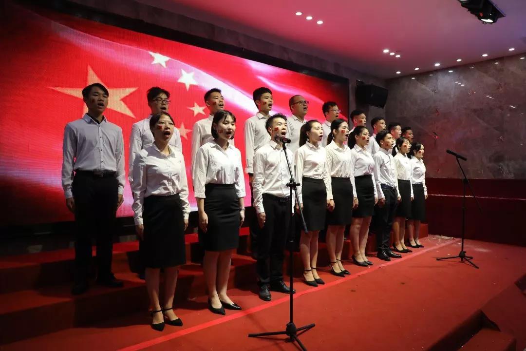 中庭装饰集团 ▏唱红歌 颂经典 奏响祖国70华诞